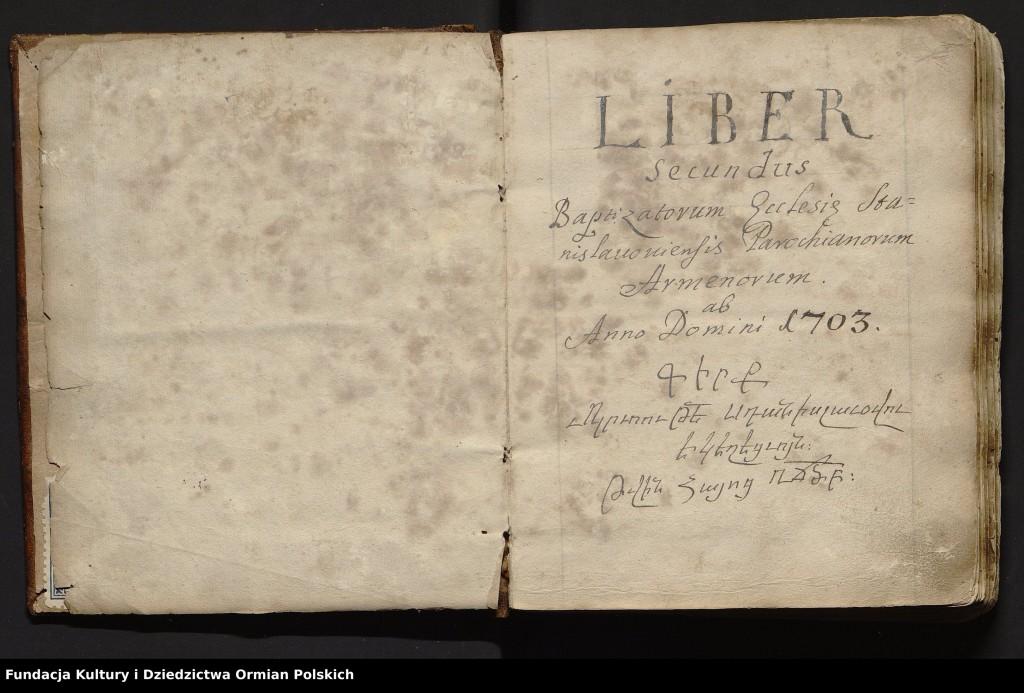 Księga Ochrzczonych i Bierzmowanych z parafii w Stanisławowie z 1703 roku.  W obrządku ormiańsko-katolickim bierzmowanie jest udzielane razem z sakramentem chrztu. (Sygn. 345/9/0/5/24, Liber secundus antiquus baptizatorum et confirmatorum).