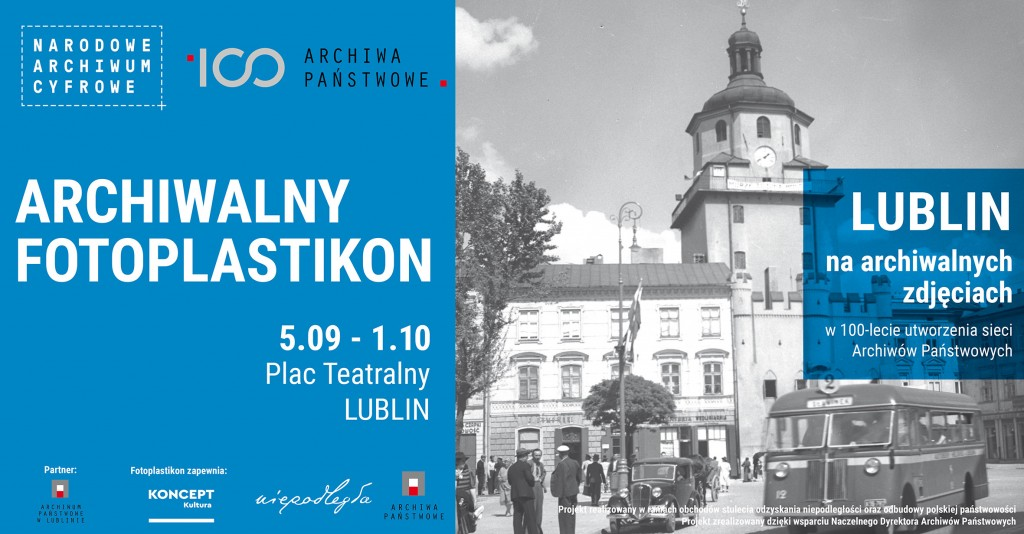 Archiwalny F event lublin