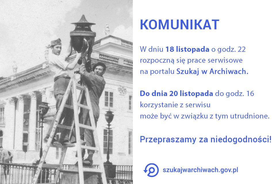 """Obraz z aktualności """"Prace serwisowe 18-20 listopada"""""""